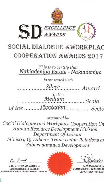 watawala awards 1